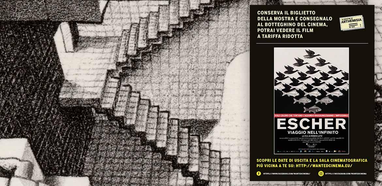 Banner della promozione Escher